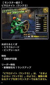 出典:cache.sqex-bridge.jp